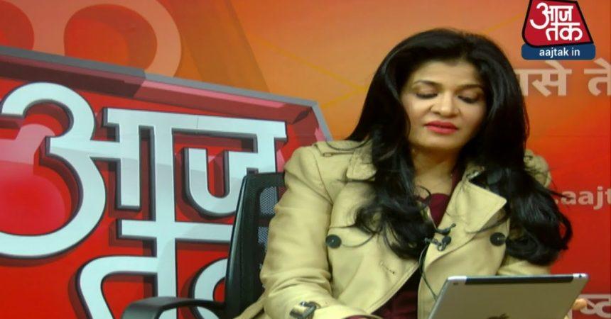 Anchor Chat: जुड़िए अंजना ओम कश्यप के साथ और पूछिए अपने सवाल