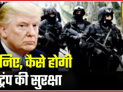 Glimpse Of Trump's Unbreachable Security In India | ABP News