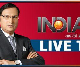 IndiaTV LIVE | Hindi News LIVE | India News LIVE