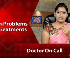 Skin Problems & Treatment | Doctor On Call | 27/01/2018